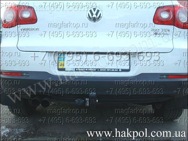 Фаркоп Volkswagen Tiguan 07- Тип шара: A необходима подрезка бампера.  Нагрузки: 2500/100 кг.