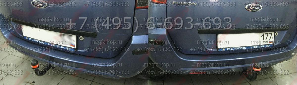 BOSAL.  Фаркоп Ford Fusion 1.4,1.6 02- твердое крепление.