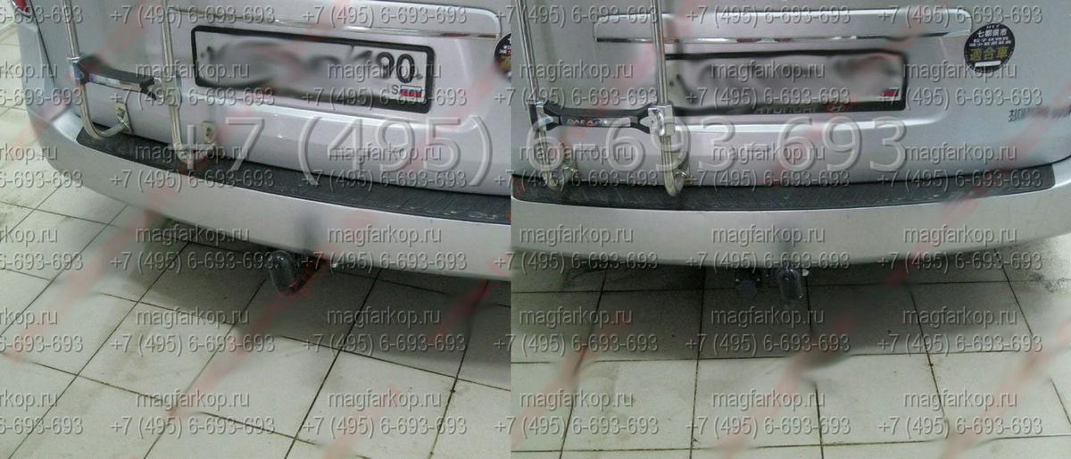 Фаркопы для Hyundai Starex 2008.