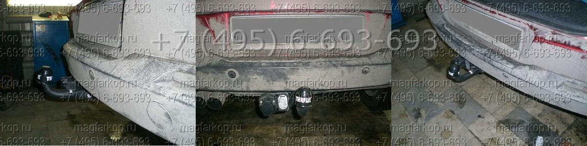 491300 THULE (Голландия).  Фаркоп VW Tiguan 07- твердое крепление.