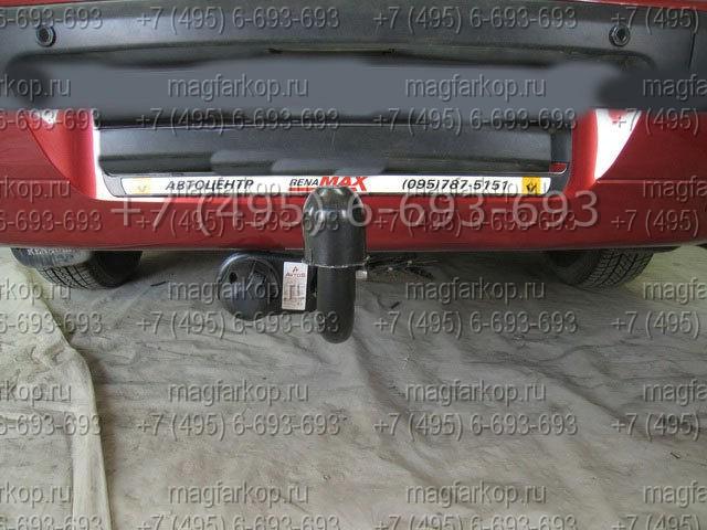 Марка: Renault Модель: Symbol Кузов: Седан Год: 2002-2008 Артикул: RN 04 Производитель фаркопа: AvtoS.