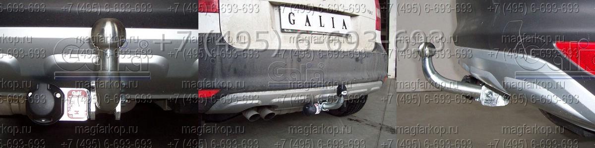 S098 Полностью ОЦИНКОВАННЫЙ (НЕРЖАВЕЮЩИЙ) фаркоп на Skoda Yeti 2009- 2WD/4WD.  Тип шара: A. Нагрузки: 2000/80 кг.