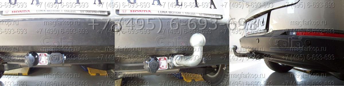 V069C Полностью ОЦИНКОВАННЫЙ (НЕРЖАВЕЮЩИЙ) фаркоп на Volkswagen Tiguan 2007-.  Тип шара: C (горизонтальный съемный).