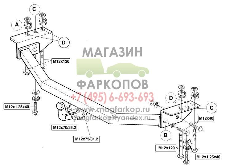 Фаркоп мицубиси паджеро спорт