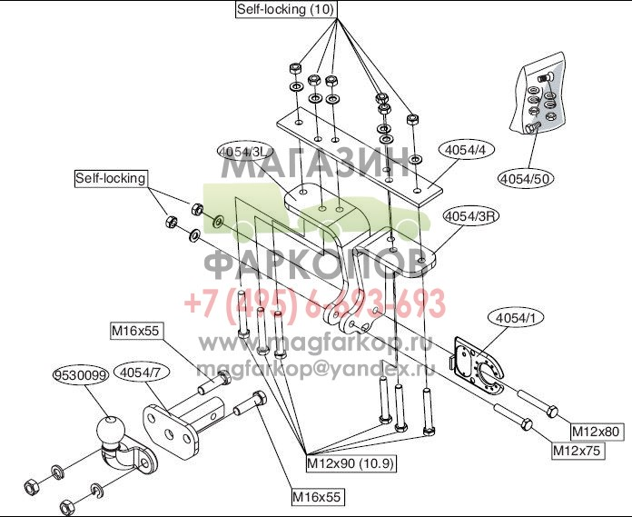 Фаркоп Nissan Pathfinder 05-