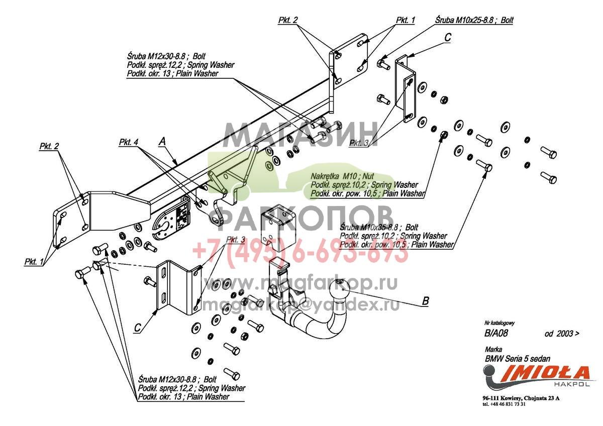 инструкция по установке фаркопа на бмв е34