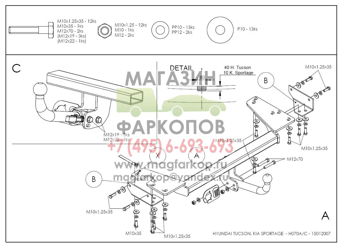 Руководство по ремонту kia sportage 2001 скачать