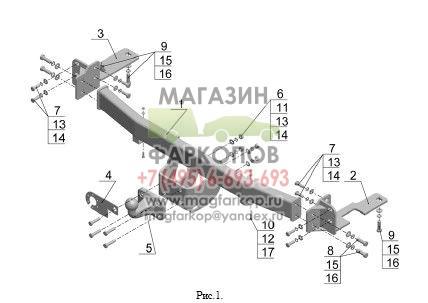 Фаркоп Kia Mohave 10- необходима подрезка бампера.  Нагрузки: 2500/100 кг.