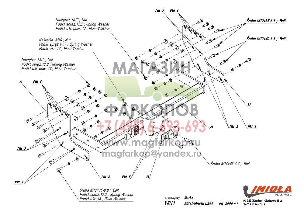 инструкция по эксплуатации митсубиси л200 2014